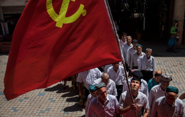 Uyghur Muslims: Lawmakers Act On Reports Of Repression